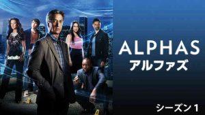 ALPHAS/アルファズ