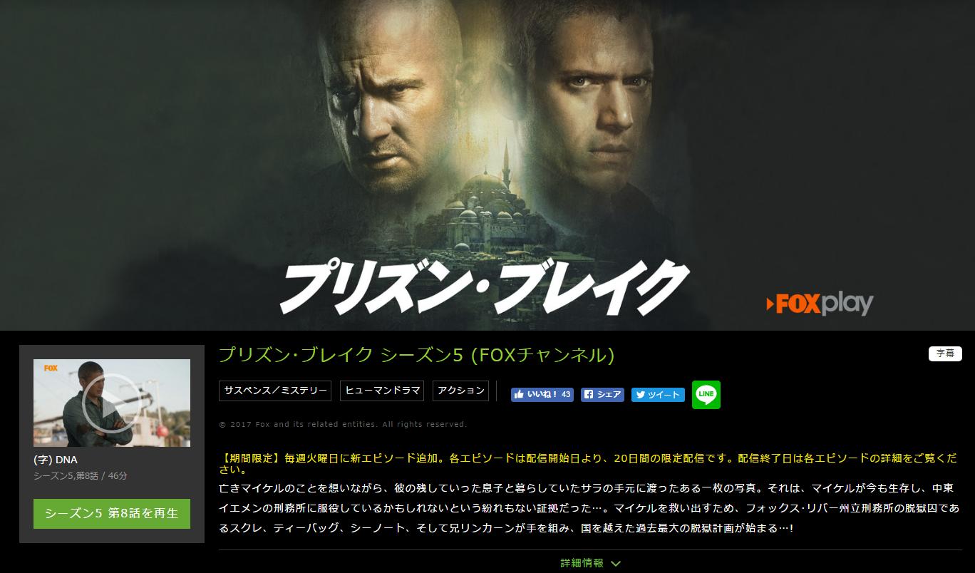 Huluの海外ドラマおすすめランキング