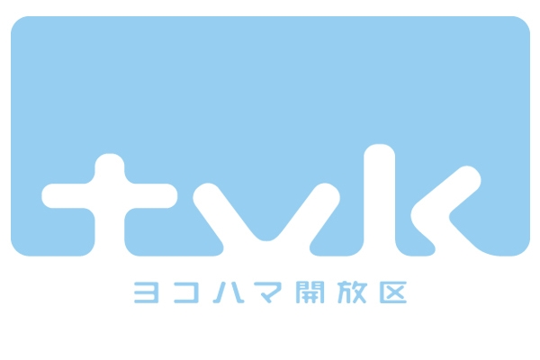 テレビ神奈川TVK