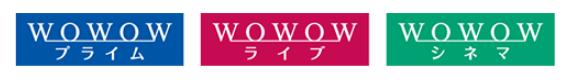WOWOWチャンネル ロゴ