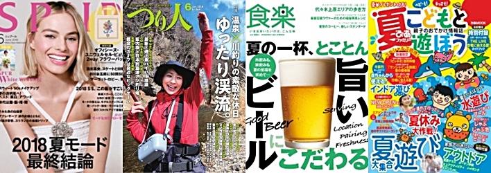 U-NEXT 雑誌3