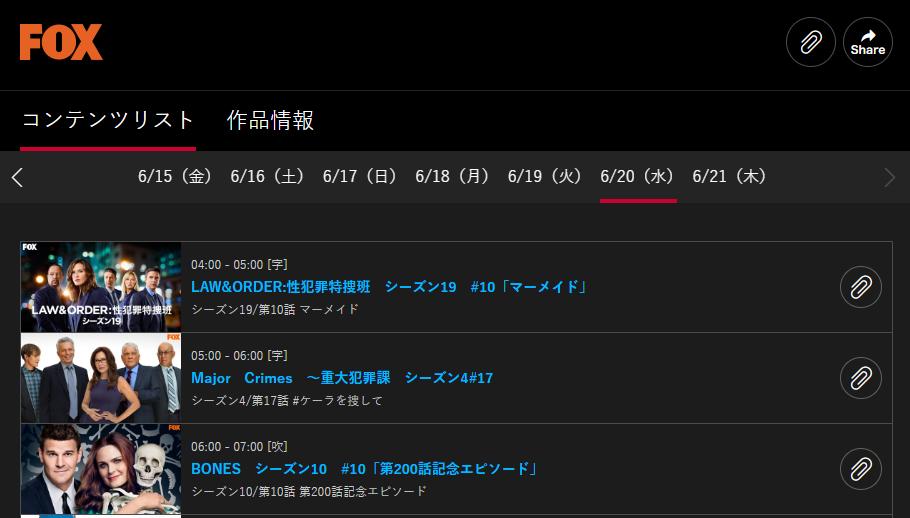 dTV FOXチャンネル紹介1-2