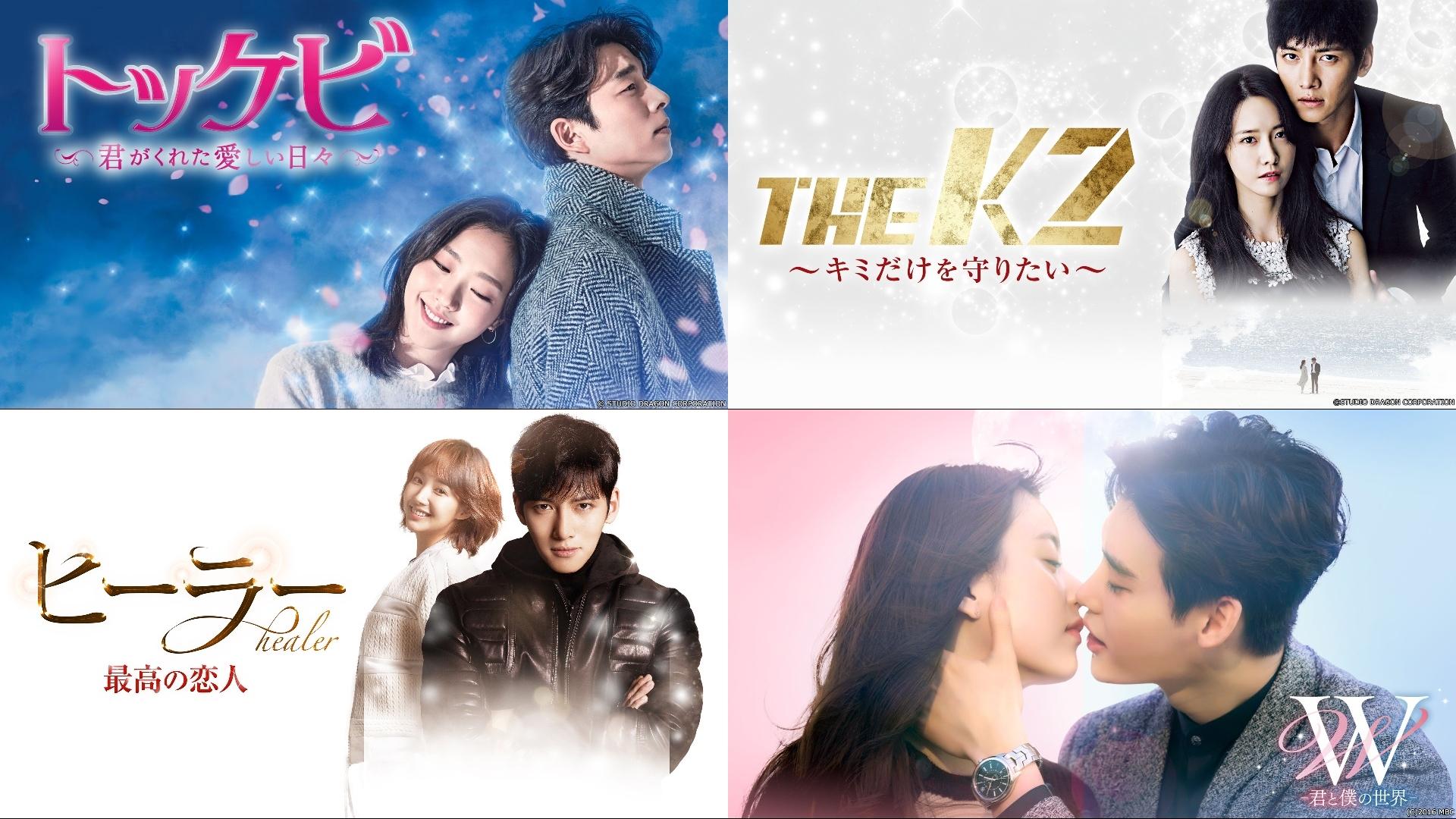 U-NEXT 韓国ドラマ