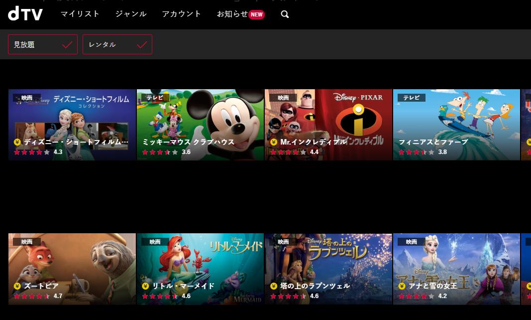 dTV アニメ ディズニー3