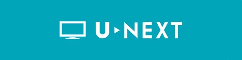 U-NEXT ロゴ long