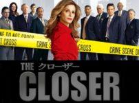 THE CLOSER/クローザー
