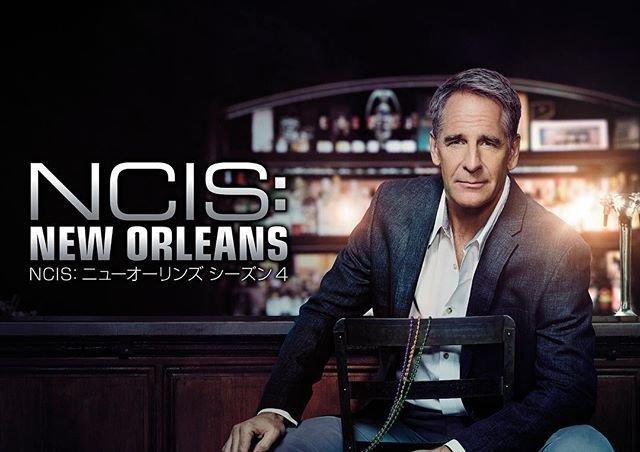 NCIS NEW ORLEANS/ニュー・オリンズ シーズン4