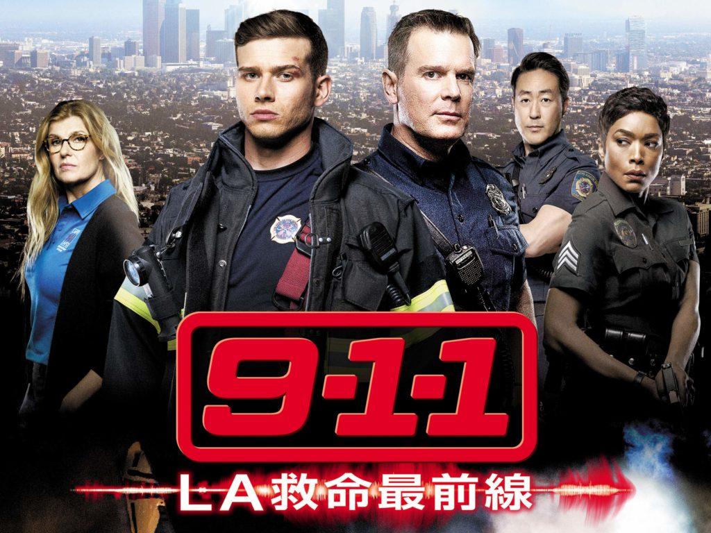 9-1-1:LA救命最前線 -2
