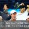 【錦織圭】ドバイDuty Free(デューティー フリー)テニス選手権の放送予定!無料視聴、ネット中継、テレビで見る方法まで紹介!