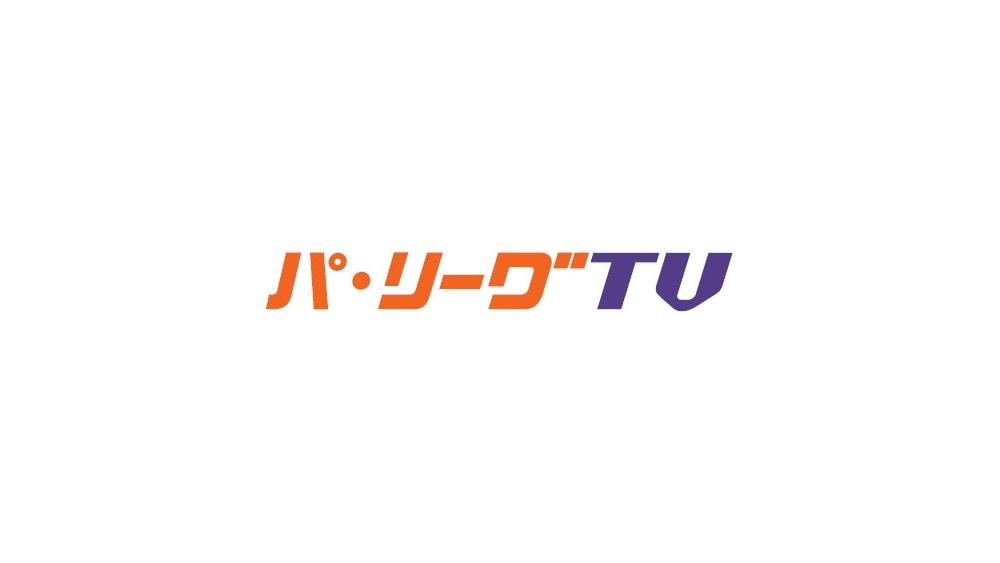 パ・リーグTV